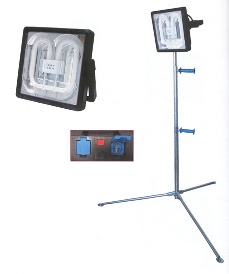 proyector de luz fria de Tecnocom