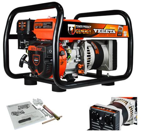 Generador ligero de energia hasta 2200 w de Genergy modelo Veleta