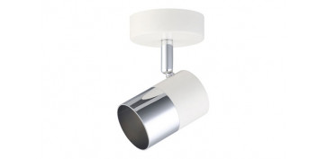 Iluminacion vivienda - FOCO 1 ELEMENTO MOON GU-10 50W